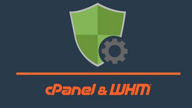 Photo of How to enhance cPanel Security in 7 steps?