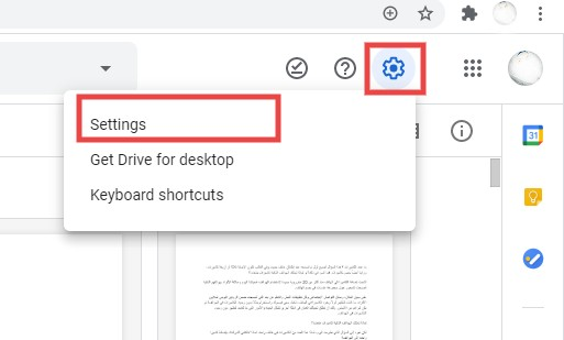 how to Hide Quick Access in Google Drive?